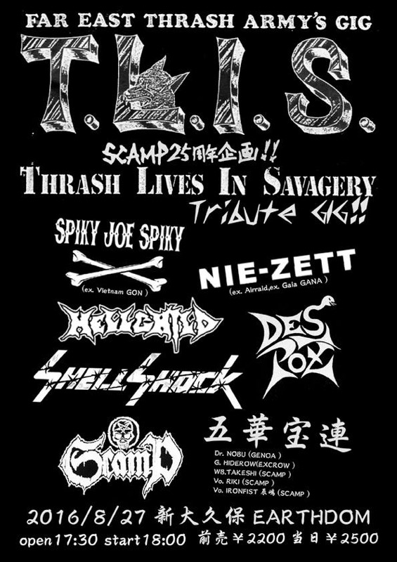 THRASH LIVE IN SAVAGERY TRIBUTE GIG